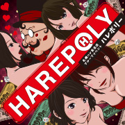 HAREPOLY
