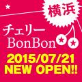 7/21NewOpen���l���� �`�F���[BonBon